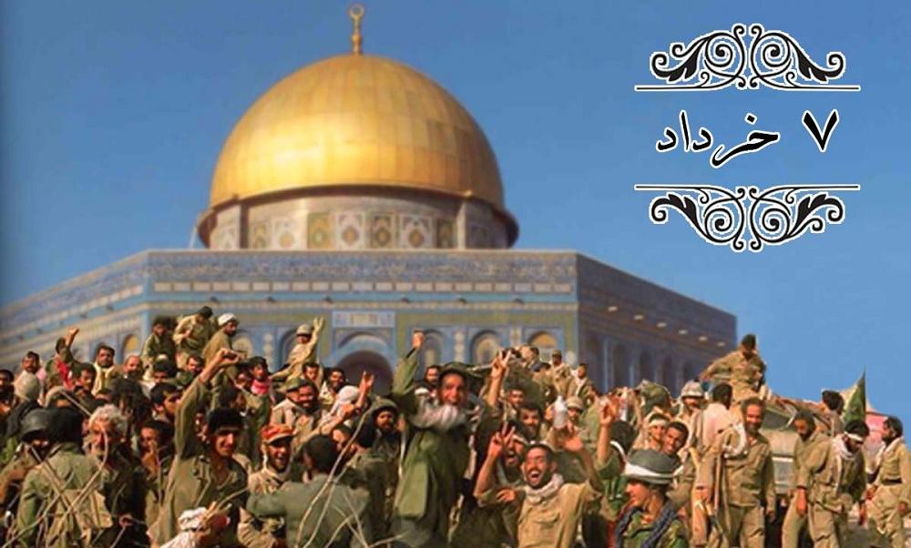 روزشمار دفاع مقدس (۷ خرداد)