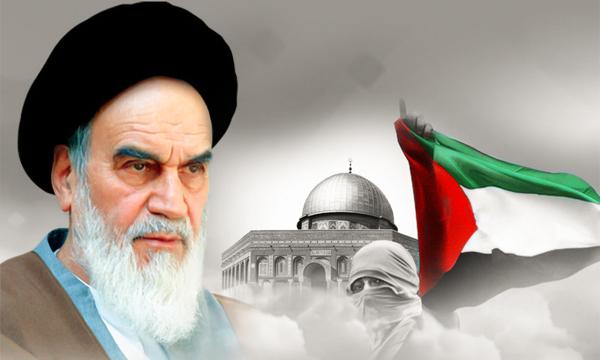 فلسفله روز قدس در اندیشه امام خمینی (ره)