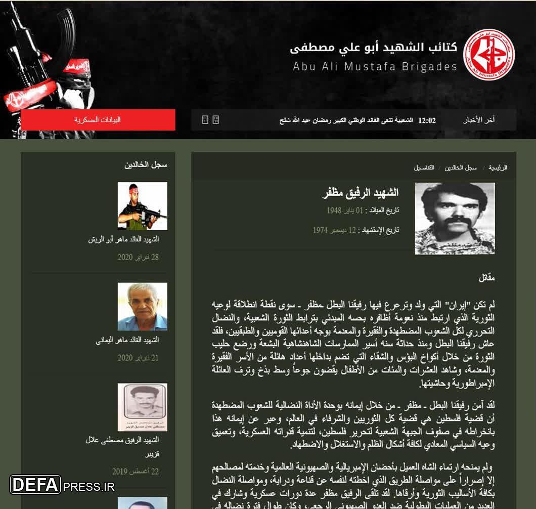 اولین عملیات انتحاری در سرزمینهای اشغالی توسط یک جوان ایرانی/ شهدایی که مزارشان در قلب اسرائیل است