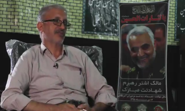 روایتی از شهادت «نسیم افغانی» از زبان همرزمش+ فیلم
