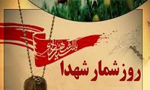 روزشمار شهدای استان مازندران «شانزدهم مرداد»