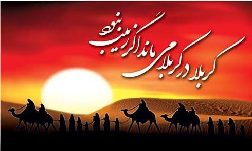 اعجاز کلام حضرت زینب (س) در جمع کوفیان