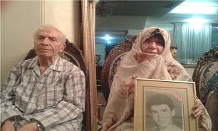 پدر شهید «حمیدرضا پورزرگری» دار فانی را وداع گفت