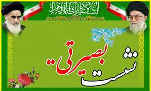 برگزاری سخنرانی بصیرتی  در قرارگاه مجازی شهید سیاهکل مرادی «شبانکاره»