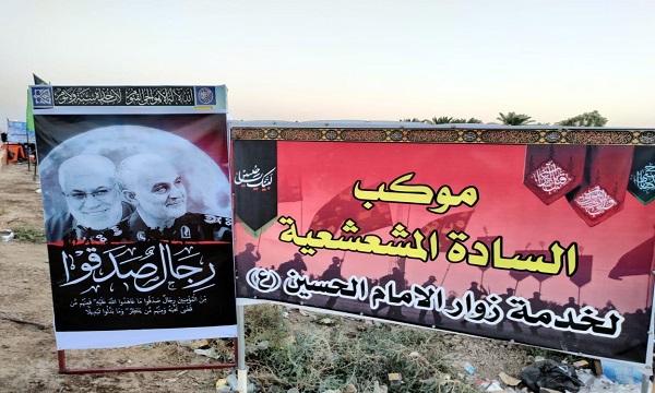استقبال سرداران شهید مقاومت از زائران حسینی