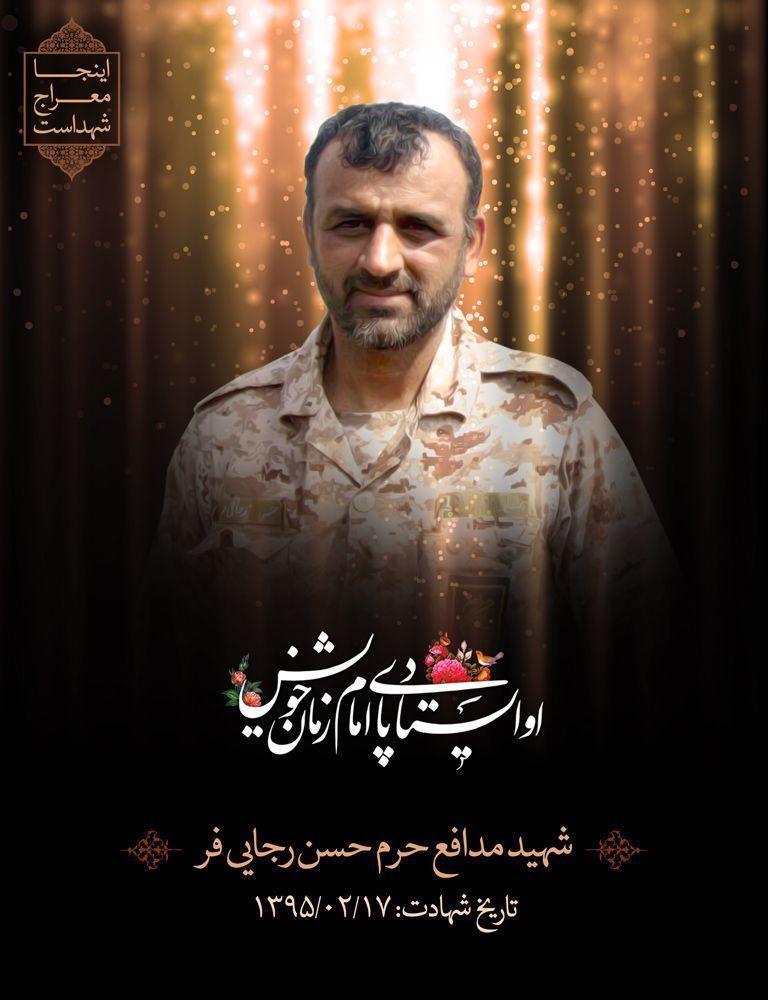 نگاهی کوتاه بر زندگینامه هشت شهید مدافع حرم که بهتازگی پیکرشان بازگشته است+ عکس