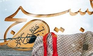 بسیجیان، حامیان واقعی اسلام و انقلاب