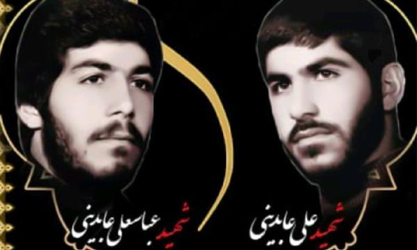 مادر شهیدان «عباسعلی و علی عابدینی» دعوت حق را لبیک گفت
