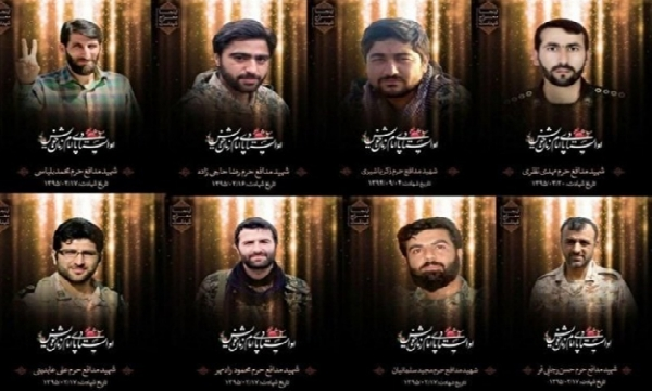 نماهنگ مسافر در چهلمین روز از بازگشت شهدای خانطومان منتشر شد