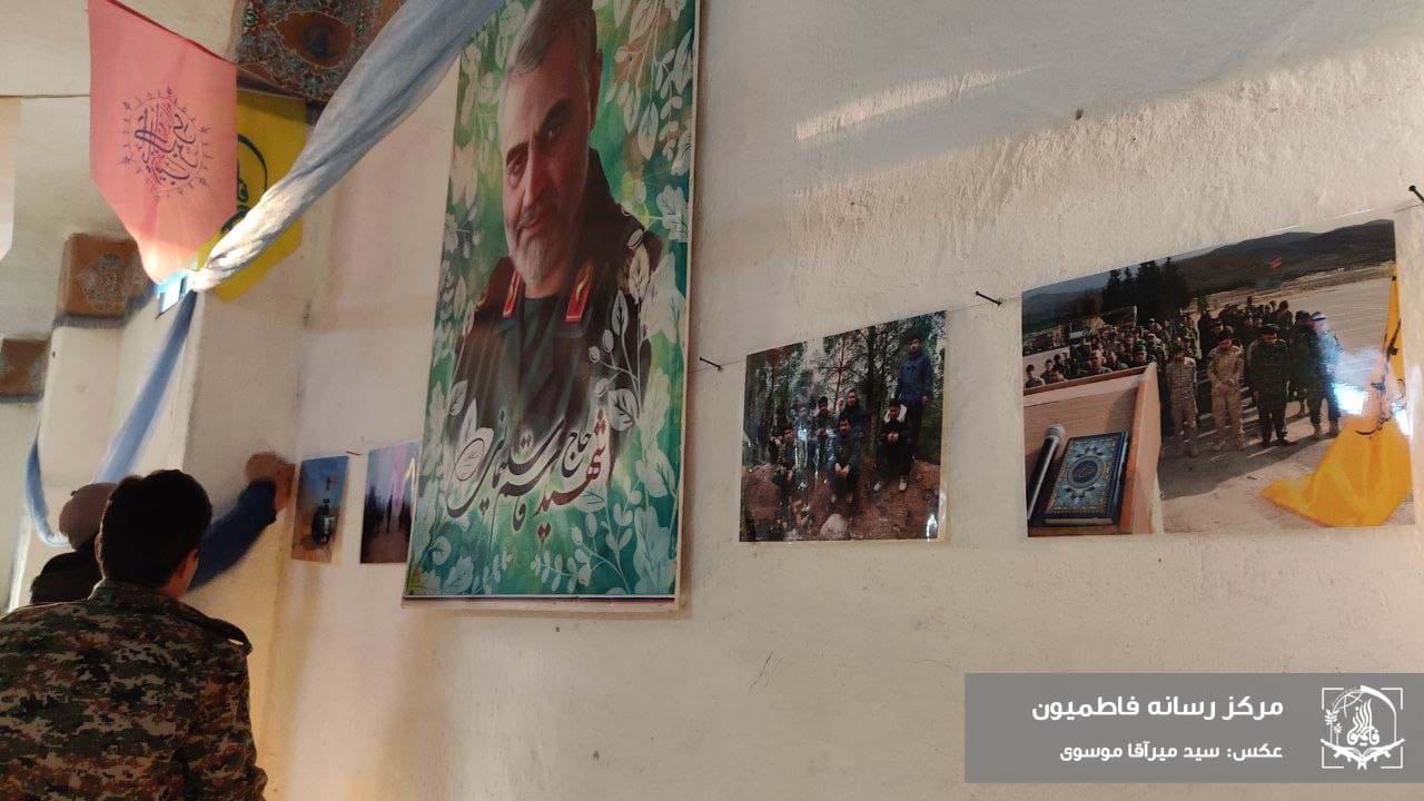 برپایی نمایشگاه عکسهای ماندگار از رزمندگان «فاطمیون» در سوریه+ تصاویر