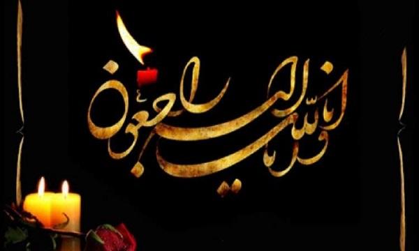 مادر شهیدان «شریف کاظمی» آسمانی شد
