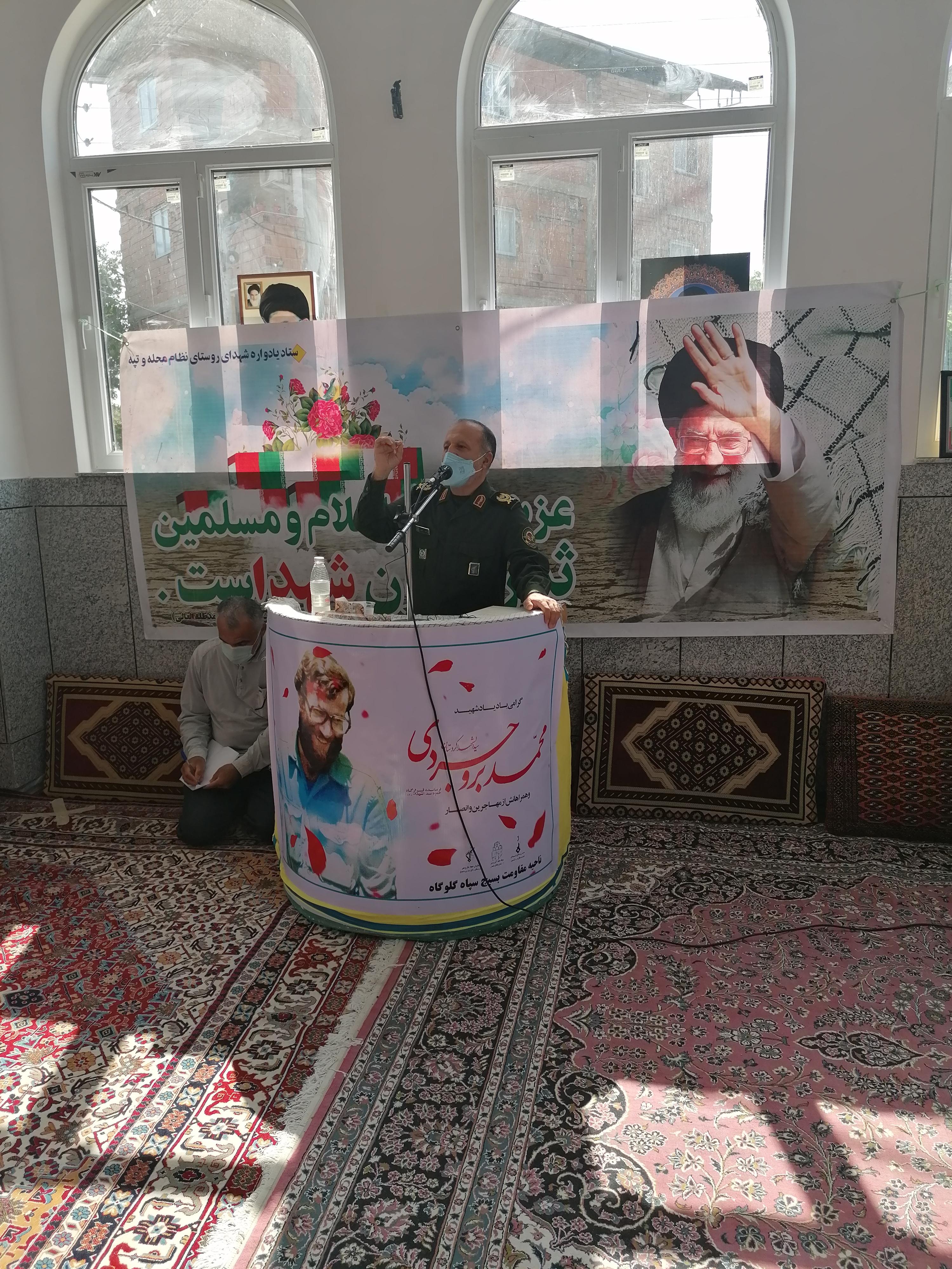 مراسم گرامیداشت سالروز شهادت «محمد بروجردی» برگزار شد+ تصاویر