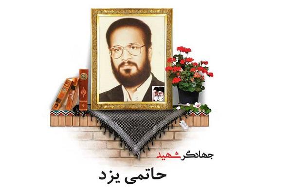 شهید حاتمی؛ دلاور نبرد با دشمن و مجاهد مبارزات شبانه با گروهکها