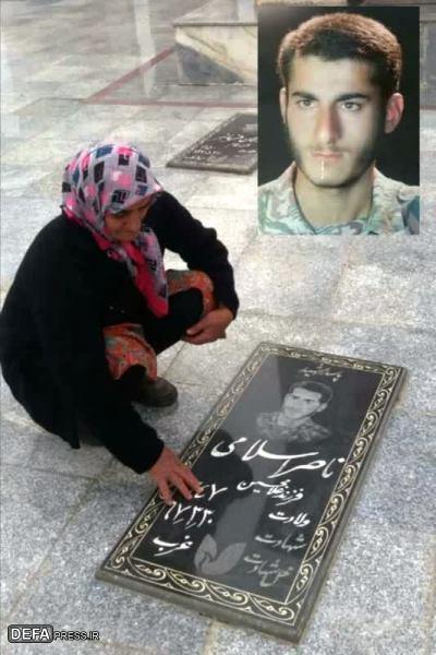 مادر شهید «اسلامی» آسمانی شد