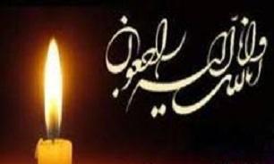 پدر شهیدان «سید روح الله و سیدحسن موسوی»  آسمانی شد