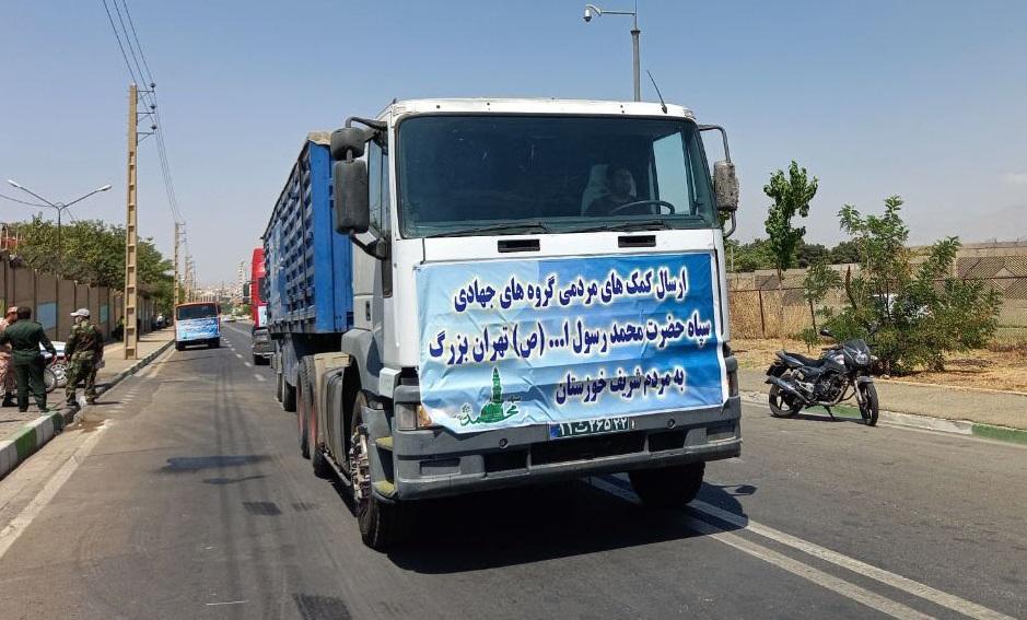 تفکر جهادی ضامن بهبود شرایط کنونی خوزستان است