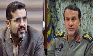 نشست مشترک سردار کارگر و وزیر فرهنگ ارشاد اسلامی