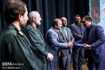 همایش فرماندهان بسیج دانش آموزی تهران
