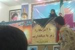 گرامیداشت شهید مدافع حرم جلیل خادمی