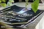 تشییع و خاکسپاری پیکر مطهر سردار شهید «حمیدرضا میرزایی»